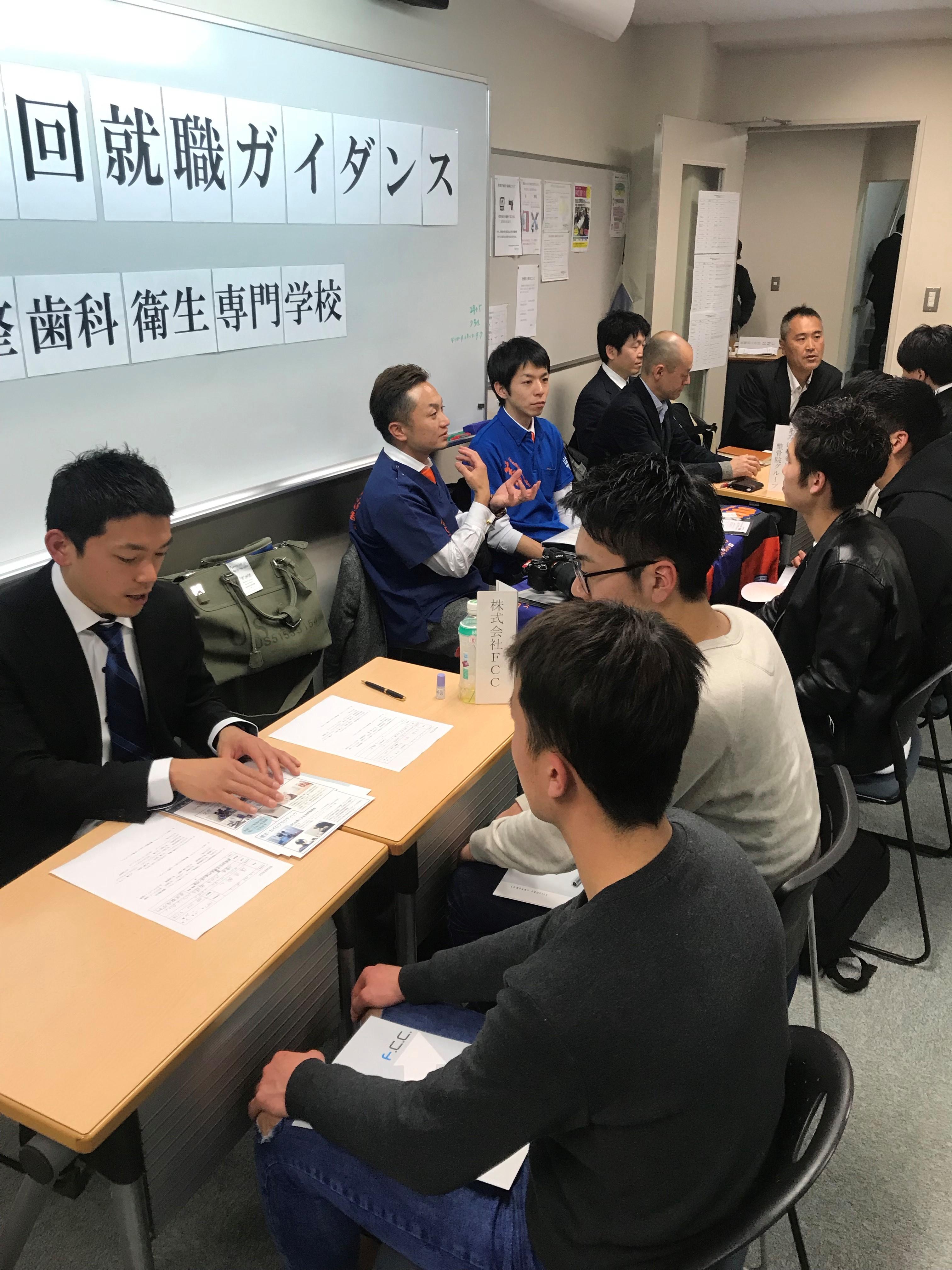 3月6日、日本健康医療専門学校様と新宿鍼灸柔整専門学校様の合同就職説明会に参加させて頂きました!