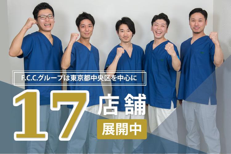 F.C.C.Group